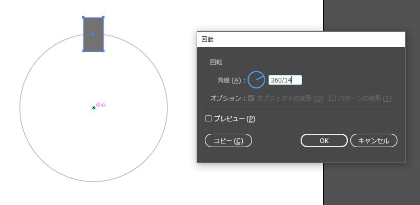 ai-angle-01