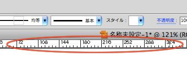 changeUnit-02