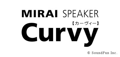 mirai-speaker-curvy-01