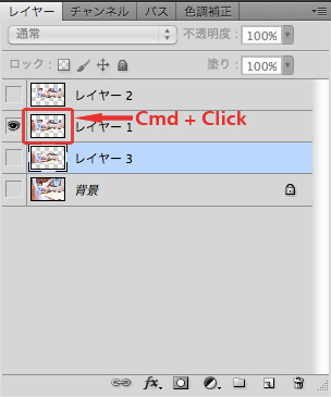photoshop-shortcut-01