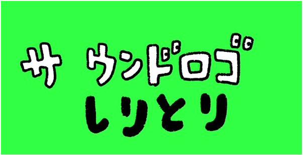 sound-logo-silitoli