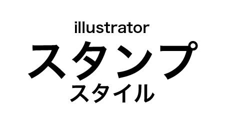 stamp-ai-01