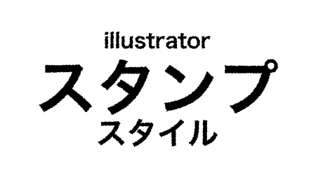 stamp-ai-04