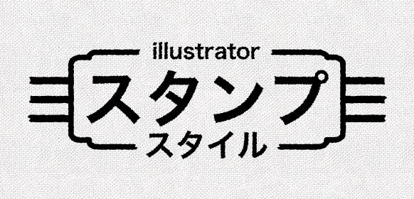 stamp-ai-05