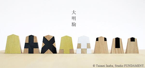 taimei-koma