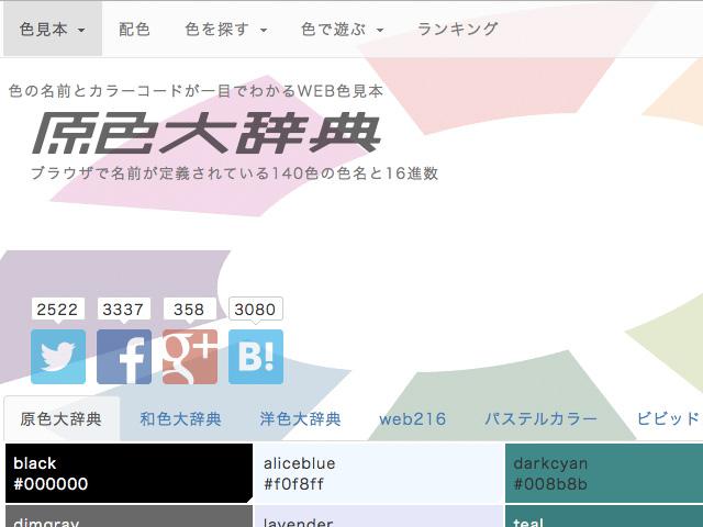 web-color-01